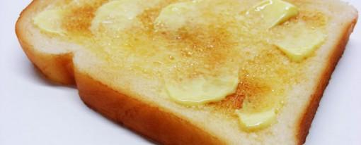 Spis din morgenmad og få mere energi
